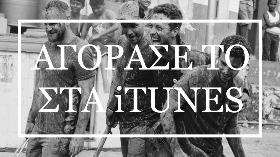sta_itunes