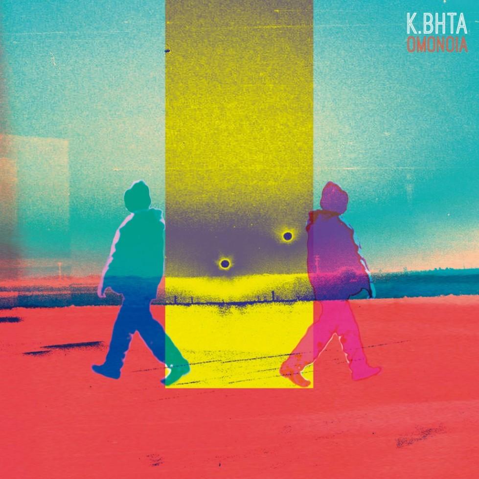 k-vita-omonoia-1024x1024