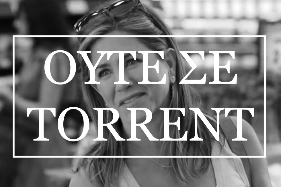 Oute_Se_Torrent