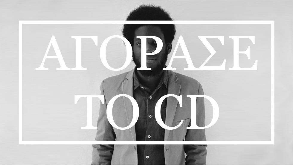 Agorase_to_CD