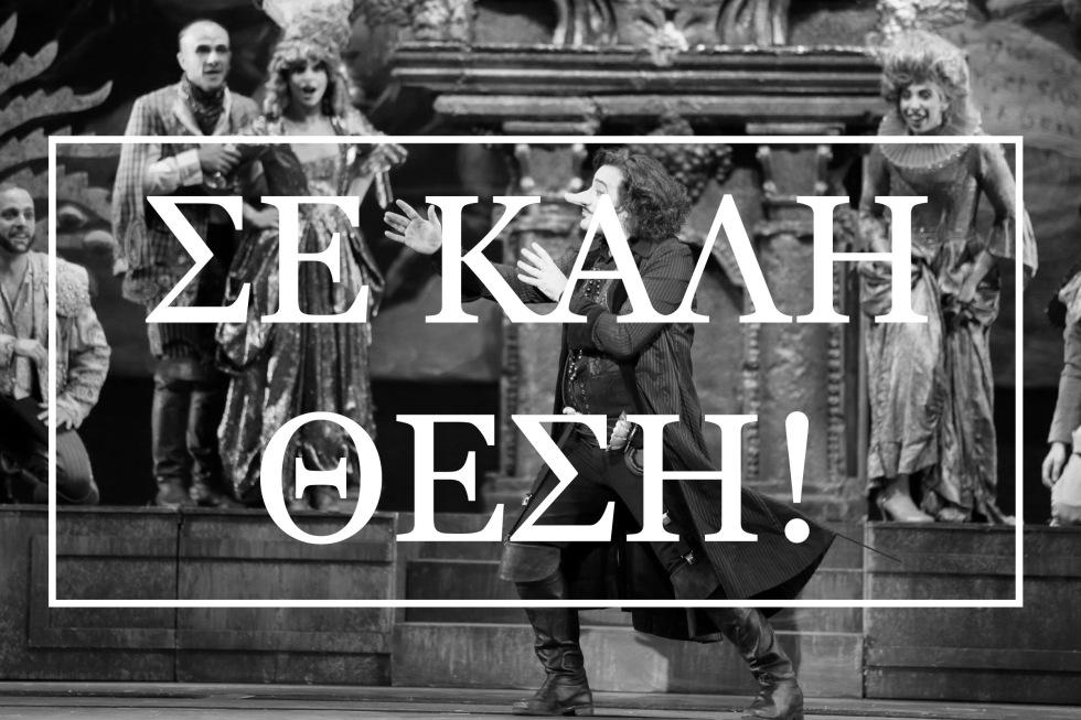 Se_Kali_Thesi