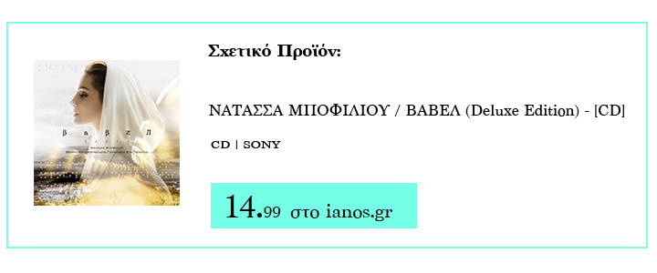 vavel