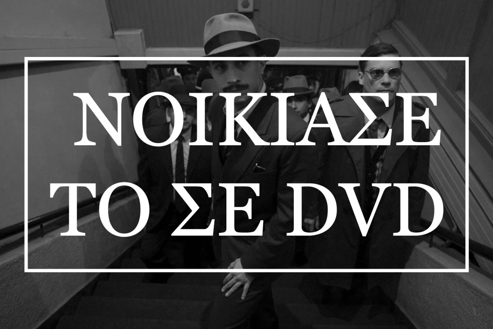 nerudaNoikiase_To_Se_DVD