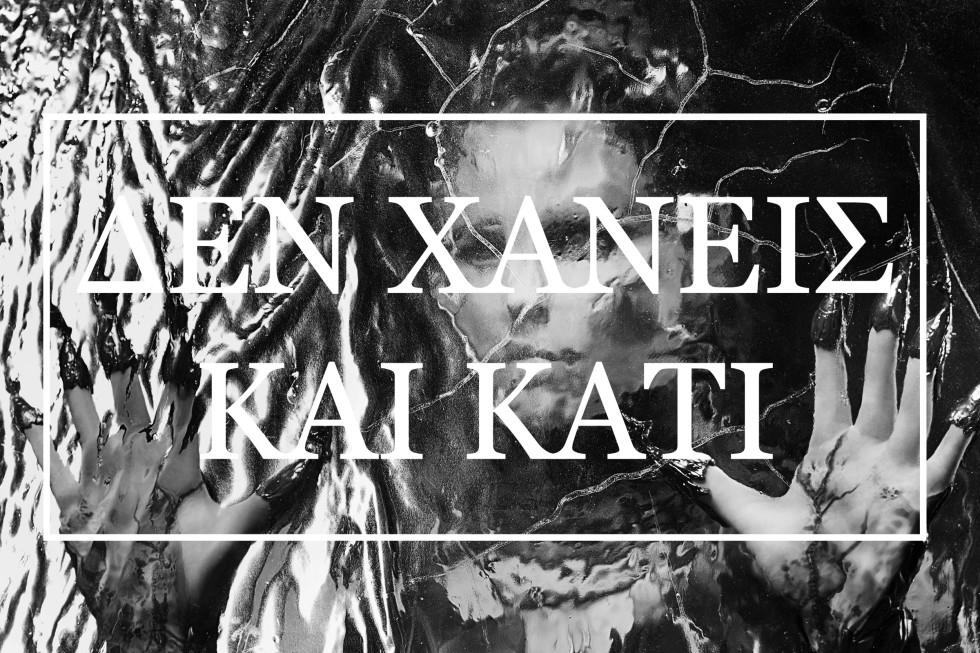 powerrangersDen_Xaneis_Kai_Kati
