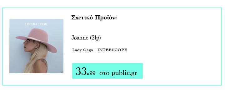 Gaga_Joanne_AD