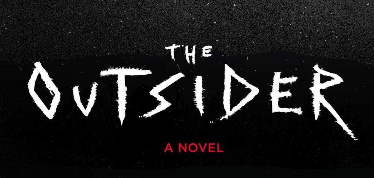 Το νέο βιβλίο του Stephen King υπόσχεται εφιάλτες μόνο από το εξώφυλλό του