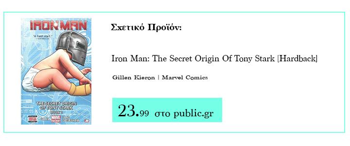 Iron_Man_AD