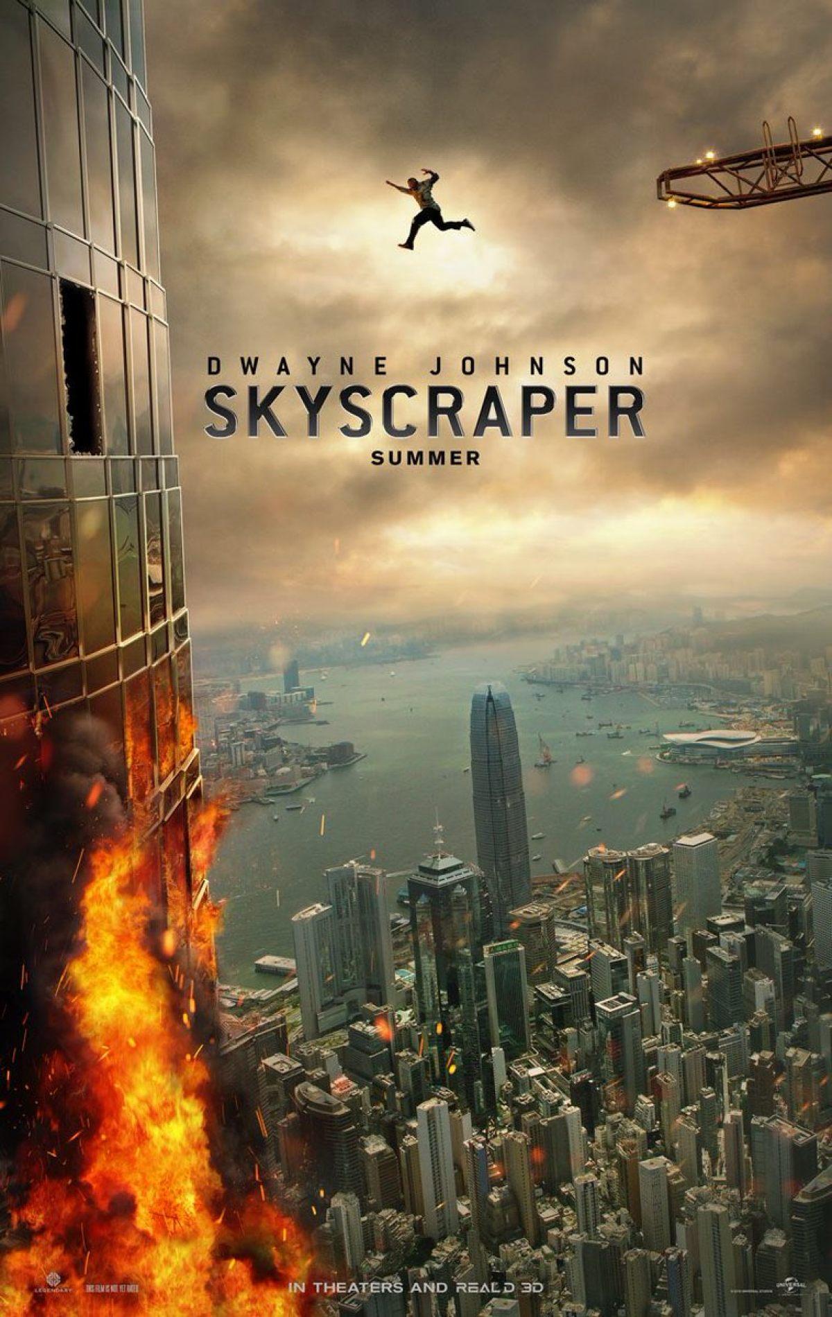 skyscraper-poster_1200_1900_81_s